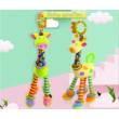 Zsiráf rágóka babajáték